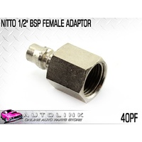 "NITTO 1/2"" BSP FEMALE ADAPTOR ( 40PF ) AIR LINE / COMPRESSOR FITTING"