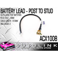 BATTERY LEAD POST TO STUD 610MM LENGTH  STUD HOLE 10MM ( B&S GAUGE: 2 ) ACX1008