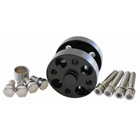 "AEROFLOW 2"" UNIVERSAL BILLET FAN SPACER KIT SUITS CHEVY, FORD & HOLDEN AF64-3041"
