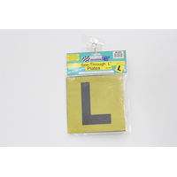 L PLATES PERFORATED ELECTRO STATIC TYPE - REDUCES BLIND SPOTS PAIR AL300
