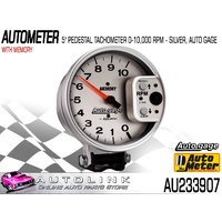 "AUTOMETER AUTO GAGE TACHOMETER SILVER 5"" WITH MEMORY PEDESTAL MNT AU233907"