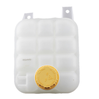 EXPANSION TANK SUIT FORD FALCON BA BF FG XR8 5.4lt V8 BOSS 260 & 290 2003 - 2011