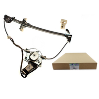 POWER WINDOW REGULATOR FRONT LEFT SUIT FORD FPV BA BF GT GT-P 2002-08 KWFL1005