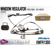 POWER WINDOW REGULATOR RIGHT FRONT - HOLDEN COMMODORE VE SERIES 2 (2 PIN PLUG)