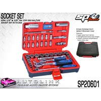 "SP TOOLS SOCKET SET - 42PC 1/4"" & 3/8""DR - METRIC/SAE ( SP20601 )"