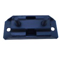 REAR G-BOX & TRANS MOUNT FOR FORD FALCON FAIRMONT XA XB XC HARD TOP - COUPE